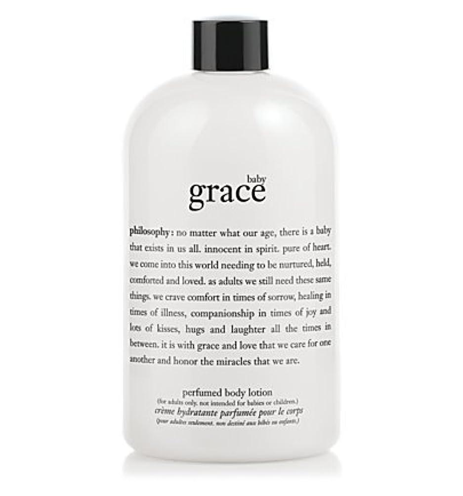生きるちなみに間隔baby grace (ベビーグレイス ) 16.0 oz (480 ml) perfumed body lotion for Women
