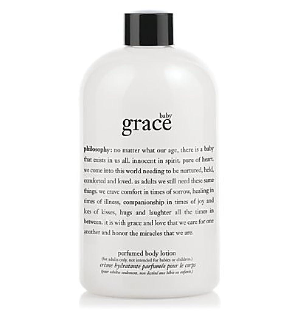 依存する失食品baby grace (ベビーグレイス ) 16.0 oz (480 ml) perfumed body lotion for Women