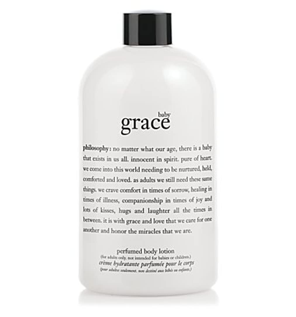 処方フラスコなのでbaby grace (ベビーグレイス ) 16.0 oz (480 ml) perfumed body lotion for Women