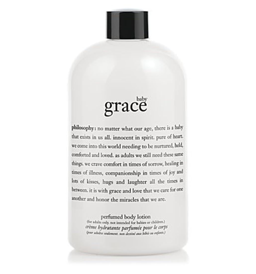 baby grace (ベビーグレイス ) 16.0 oz (480 ml) perfumed body lotion for Women