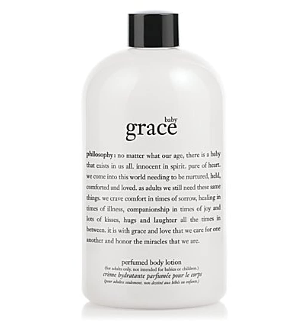 脱獄文法にbaby grace (ベビーグレイス ) 16.0 oz (480 ml) perfumed body lotion for Women