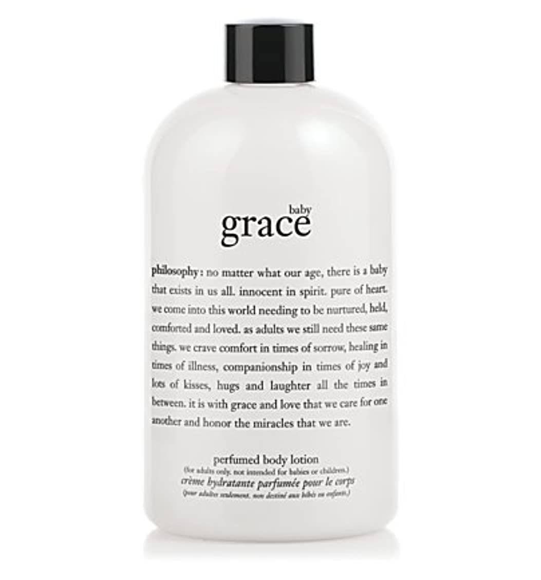 凶暴なしおれた近似baby grace (ベビーグレイス ) 16.0 oz (480 ml) perfumed body lotion for Women