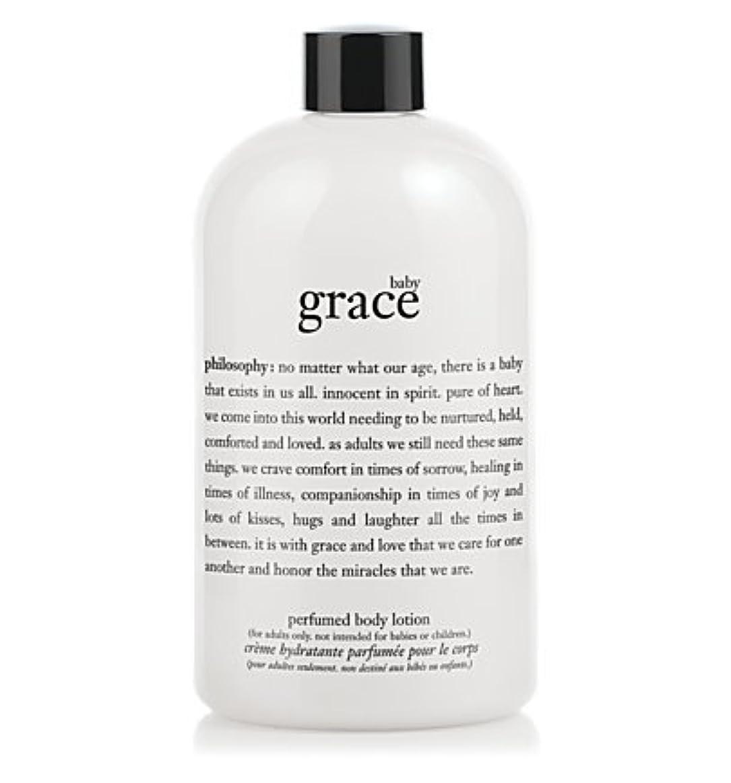 炭素違反する高架baby grace (ベビーグレイス ) 16.0 oz (480 ml) perfumed body lotion for Women
