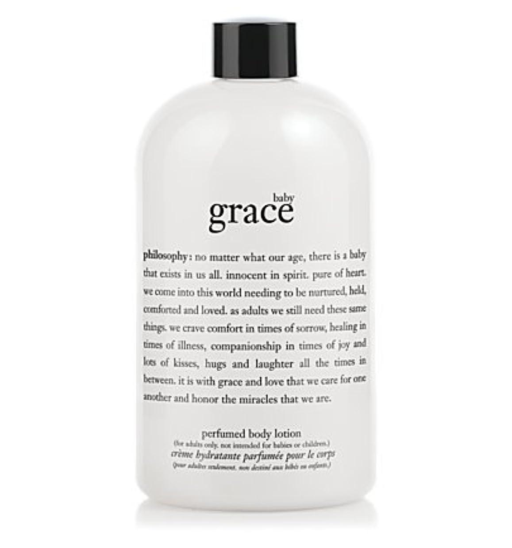 交換乗って刺繍baby grace (ベビーグレイス ) 16.0 oz (480 ml) perfumed body lotion for Women