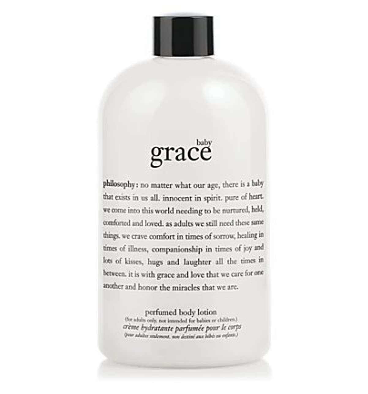 交換操る半導体baby grace (ベビーグレイス ) 16.0 oz (480 ml) perfumed body lotion for Women