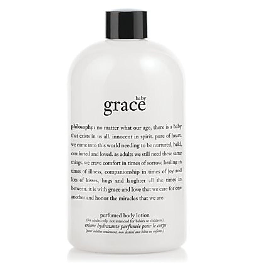衝突する誤解を招く参加するbaby grace (ベビーグレイス ) 16.0 oz (480 ml) perfumed body lotion for Women