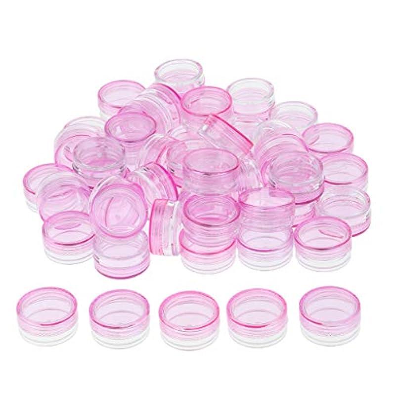 漏斗うんざり素晴らしい良い多くの50個 クリームジャー クリームケース プラスチック 化粧品 詰替え 容器 旅行用 小分け 3g - ピンク
