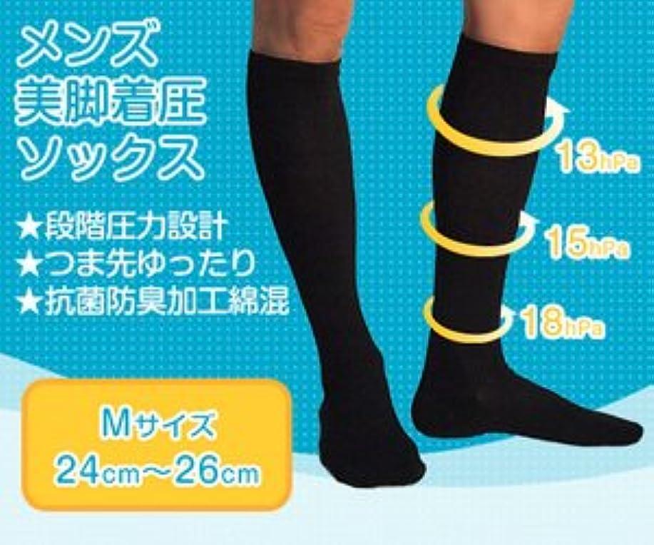 議題やろう堂々たる5足組 男性用 綿 着圧ソックス 足の疲れ むくみ対策 黒 24-26cm 太陽ニット N001M