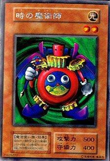 【シングルカード】遊戯王 時の魔術師 シークレット※ドーム大会限定販売プレミアムパック1封入