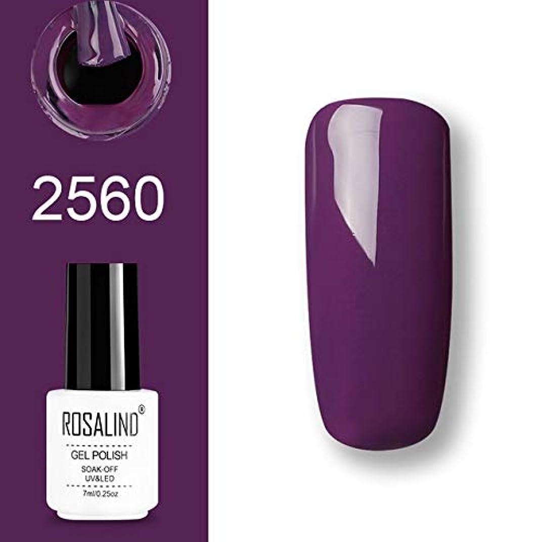 困難アラスカめ言葉ファッションアイテム ROSALINDジェルポリッシュセットUVセミパーマネントプライマートップコートポリジェルニスネイルアートマニキュアジェル、容量:7ml 2560。 環境に優しいマニキュア