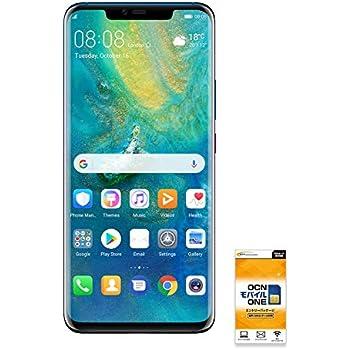 HUAWEI Mate 20 Pro 【OCNモバイルONE SIM付】 (音声・SMS・データ共通SIM, トワイライト)