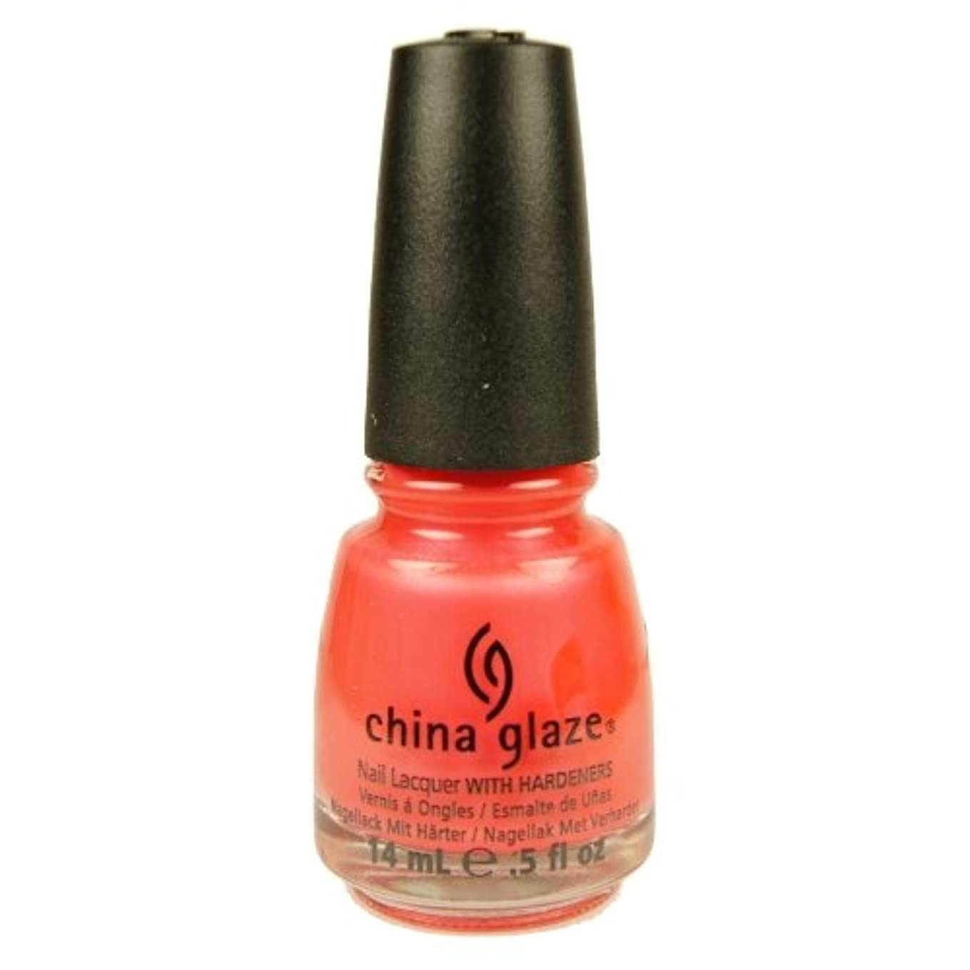 水まさに運賃CHINA GLAZE Summer Neon Polish - Flirty Tankini