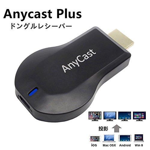 AnyCast ドングルレシーバー HDMIWiFiディスプ...