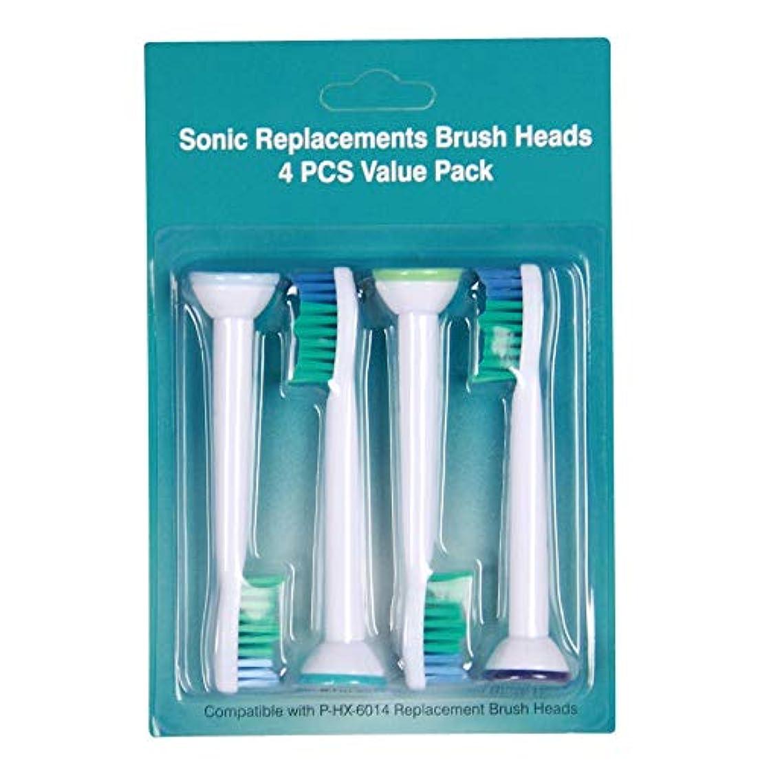 変形アジャ怖がって死ぬJicorzo - フィリップスソニッケアー電動歯ブラシ4本衛生ケアクリーン用NewView交換電動歯ブラシのヘッド
