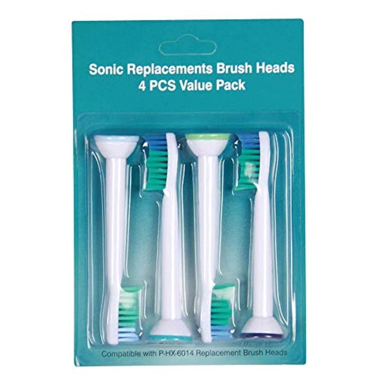 動かす重要性派生するJicorzo - フィリップスソニッケアー電動歯ブラシ4本衛生ケアクリーン用NewView交換電動歯ブラシのヘッド