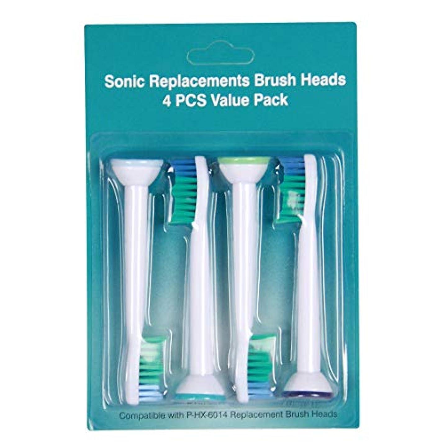 視線風邪をひく興奮Jicorzo - フィリップスソニッケアー電動歯ブラシ4本衛生ケアクリーン用NewView交換電動歯ブラシのヘッド