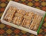 ヒロタのシューラスク4袋セット 洋菓子のヒロタ シューラスク 1袋45g×4袋