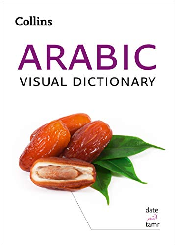 Collins Arabic Visual Dictionary (Collins Visual Dictionaries) (English Edition)