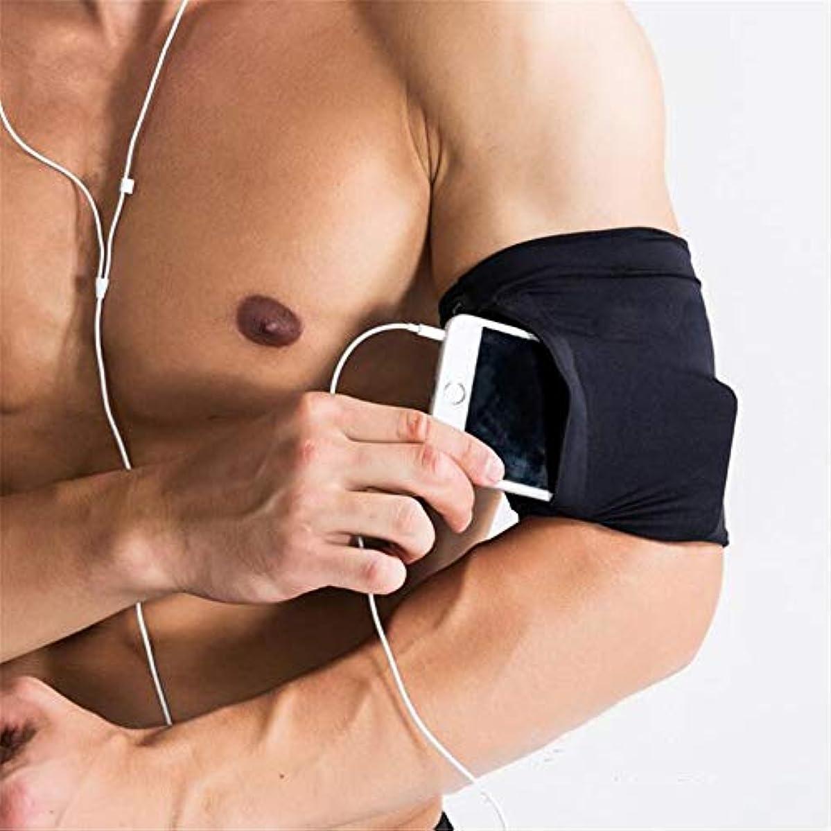 DishyKooker 携帯電話アームバッグ スポーツポケット フィットネスアームベルト