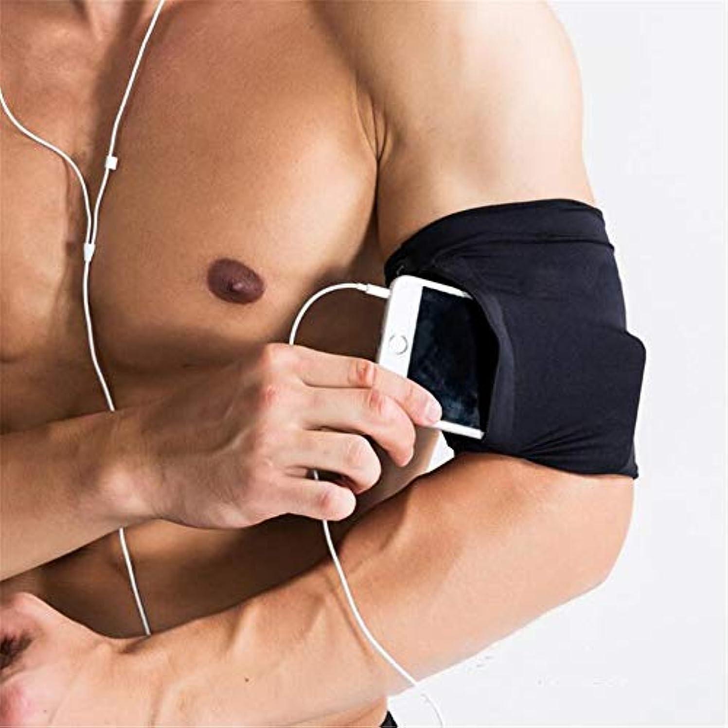 広大な冷える落ち着いたDishyKooker 携帯電話アームバッグ スポーツポケット フィットネスアームベルト
