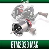 【Avail/アベイル】 シマノ バンタムマグキャスト200,20用 マイクロキャストスプール BTM2039MAG ガンメタ