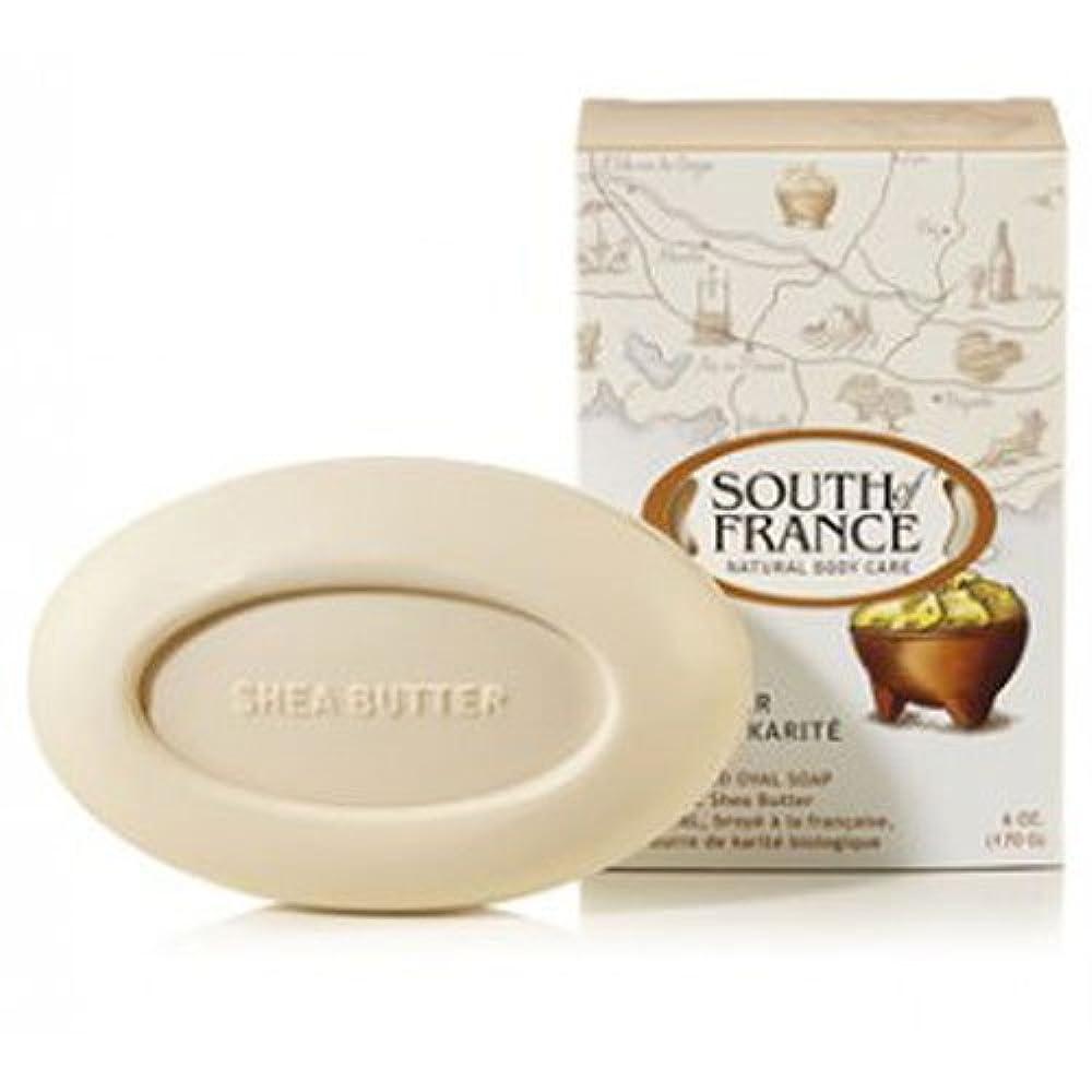 蒸気豊富に表面的なSouth Of France ソープバーシアバター