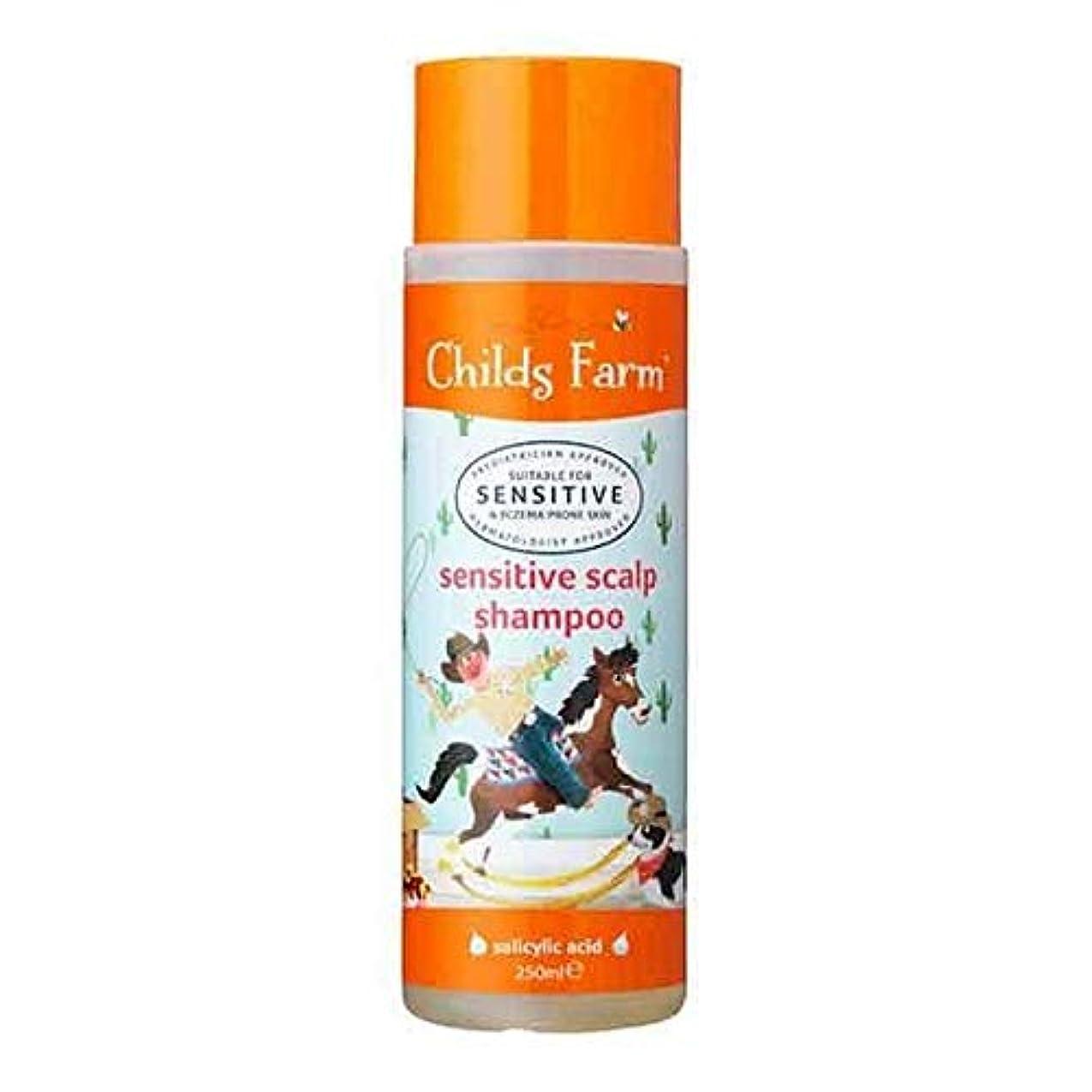 精神的に自治的キャプテン[Childs Farm ] チャイルズファーム敏感な頭皮シャンプー250Ml - Childs Farm Sensitive Scalp Shampoo 250ml [並行輸入品]