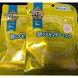 [セット品]KOSE クリアターン プリンセスヴェール モーニング スキンケア マスク 8枚入 ×お買い得2個セット