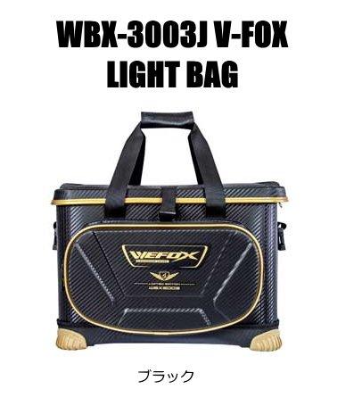 タカ産業 ライトバッグ