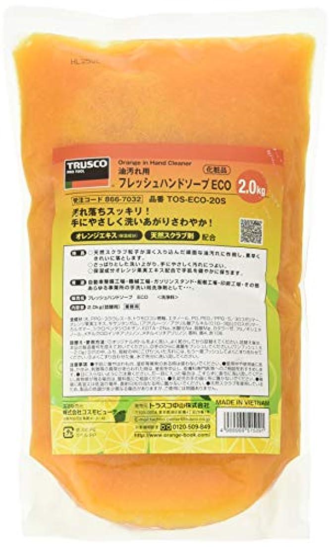爵証言するトレイTRUSCO(トラスコ) フレッシュハンドソープECO 2.0L詰替 TOSECO20S