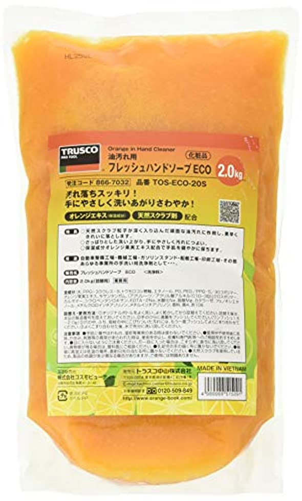 チーターお酒感覚TRUSCO(トラスコ) フレッシュハンドソープECO 2.0L詰替 TOSECO20S