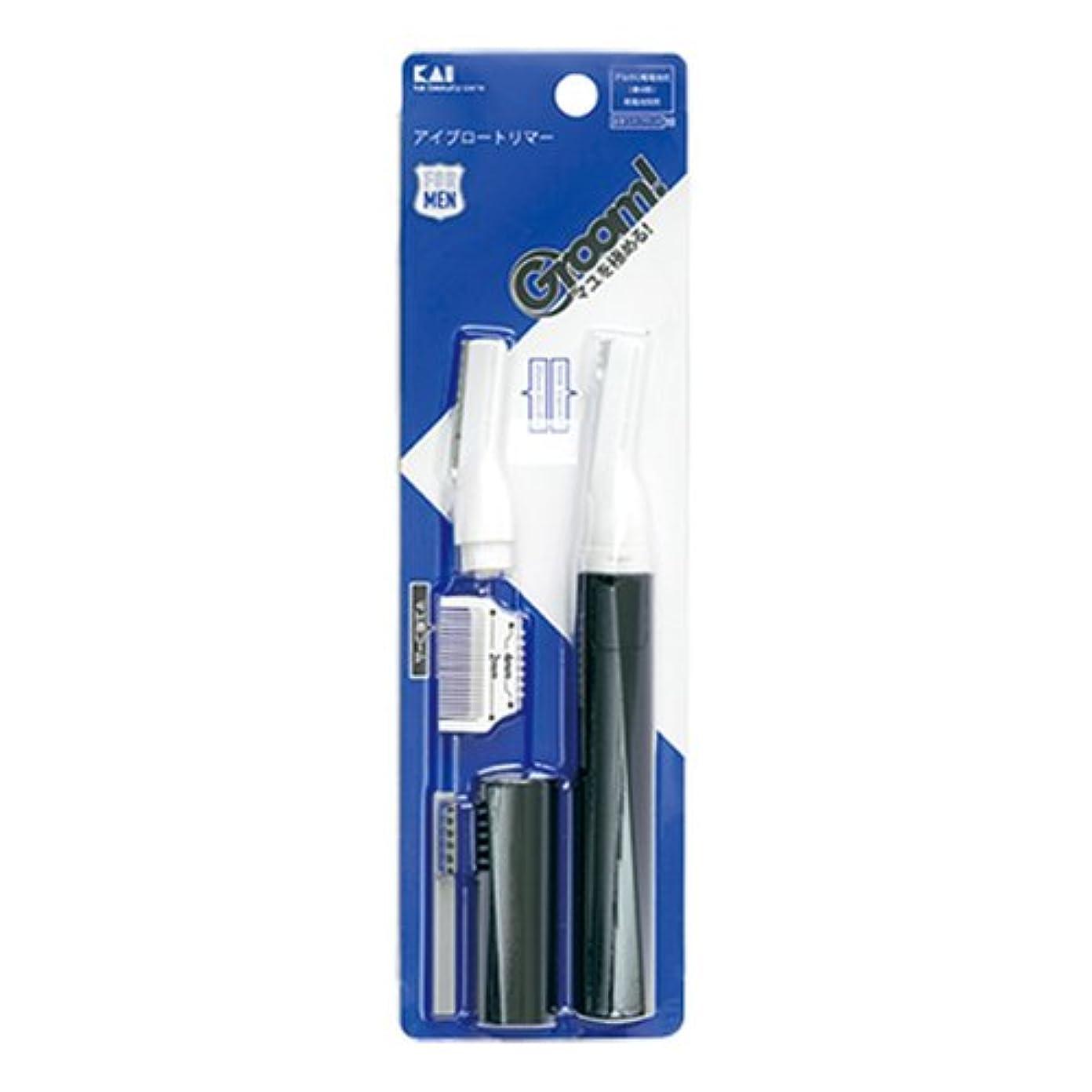 提供されたインテリア定期的グルーム(Groom!) クシ付きマユトリマー HC3000