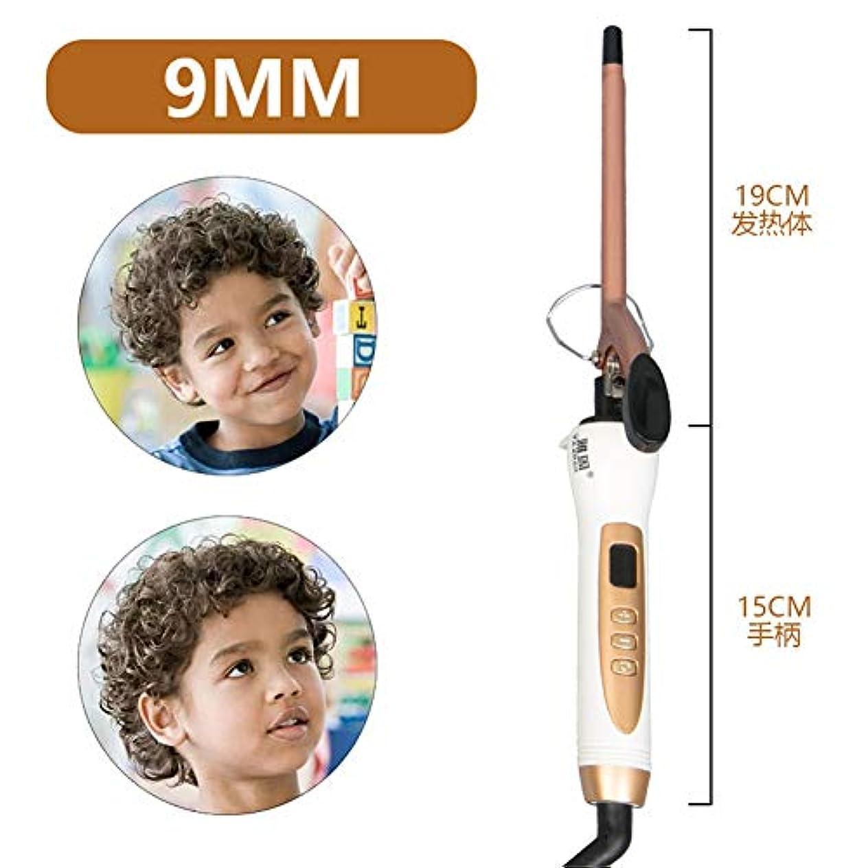 汚れる耐えられない思われるプロフェッショナルセラミックヘアカーラーカーリングトングスタイラー、LED9 / 22分の13/28分の25/32ミリメートル髪のツールの表示画面,9mm