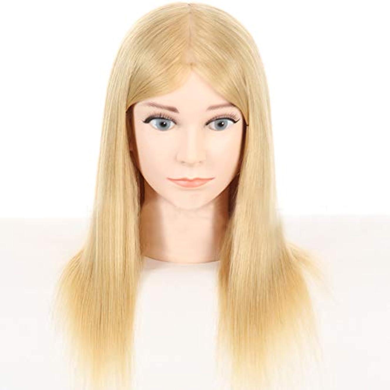 うなり声揺れるリボン本物の人間の髪のかつらの頭の金型の理髪の髪型のスタイリングマネキンの頭の理髪店の練習の練習ダミーヘッド