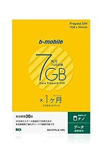 b-mobile 7GB×1ヶ月SIMパッケージ(ナノ) BM-GTPL4-1MN