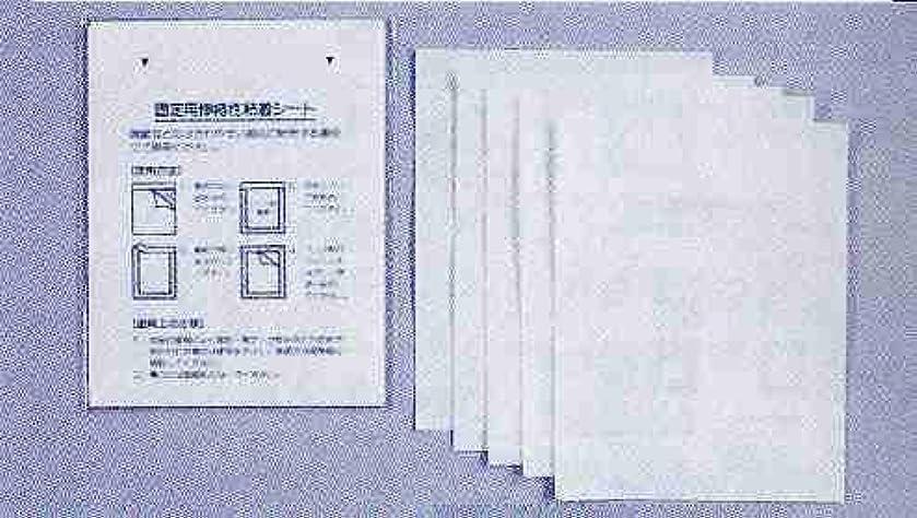 アスレチックステープル嫌がらせ固定用伸縮性 粘着シート(50枚) 温熱シップの固定に
