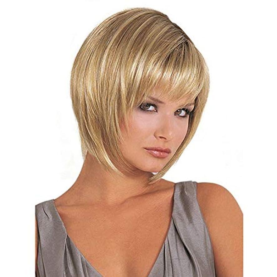 途方もないブロック六Kerwinner 女性のための平らな前髪の合成かつらとストレートショートボブ髪ゴールドかつら