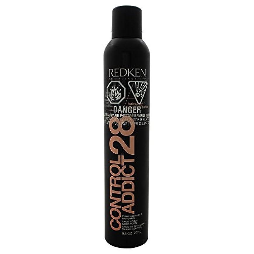 皮肉な無駄常習者by Redken CONTROL ADDICT 28 EXTRA-HIGH HOLD HAIR SPRAY 9.8 OZ(BLACK PACKAGING) by REDKEN