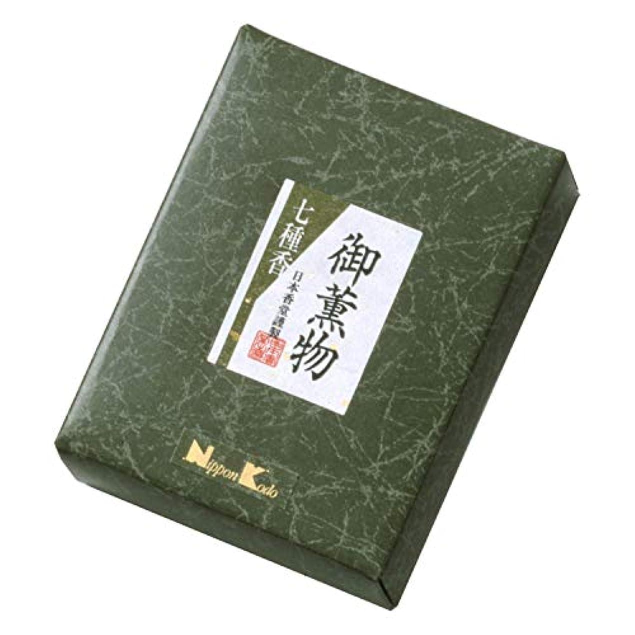 敬の念書店うまくやる()御薫物七種香 30g