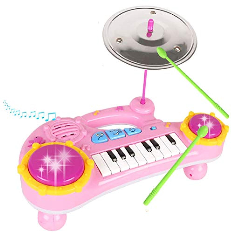 ピアノ ドラム 音楽おもちゃ 電子ミニキーボード 知育玩具 音楽学習 ライト付き ピンク