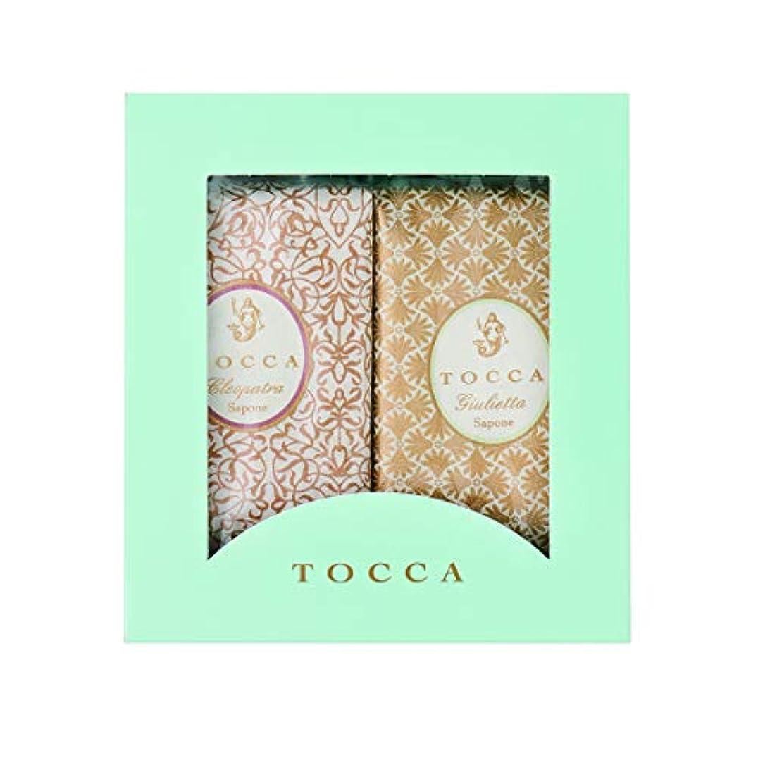 テクトニック頼る習慣トッカ(TOCCA) ソープバーBOXギフト (クレオパトラ & ジュリエッタ 箱入りギフト)