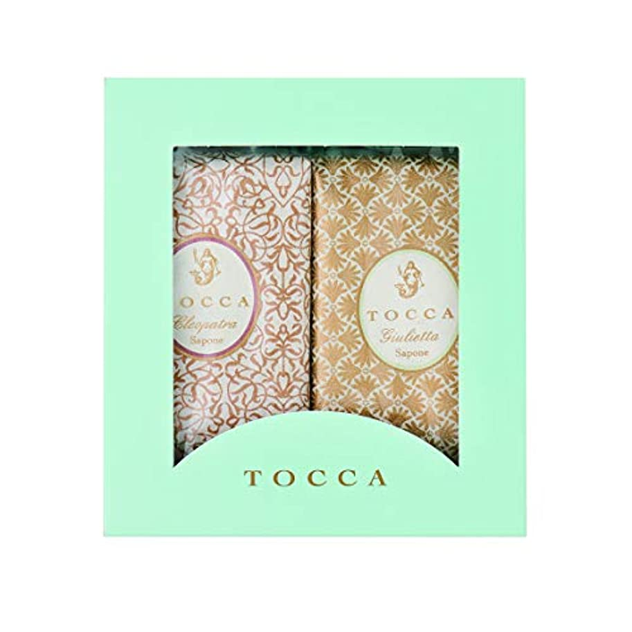 急勾配の道を作るなだめるトッカ(TOCCA) ソープバーBOXギフト (クレオパトラ & ジュリエッタ 箱入りギフト)