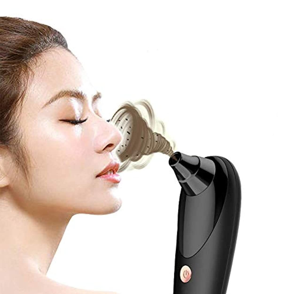 不安アグネスグレイ感情にきび除去器真空加熱伝導看護にきび器具加熱モードの増加Usb充電式クリーンツールスーパーサクションクリーンポア3調整可能な吸引力