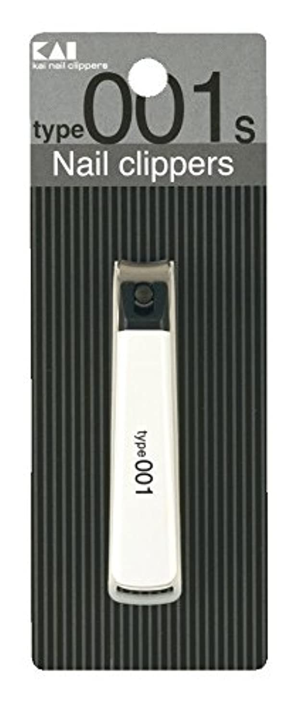 毒離すアメリカ貝印 ツメキリ Type001 S 白 KE0121