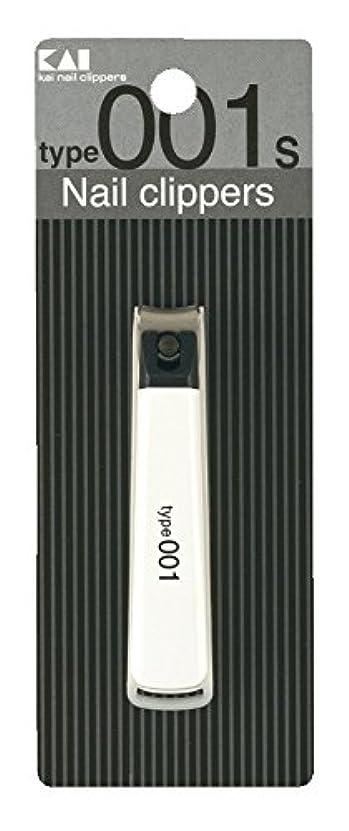 メールを書く革新塩貝印 ツメキリ Type001 S 白 KE0121