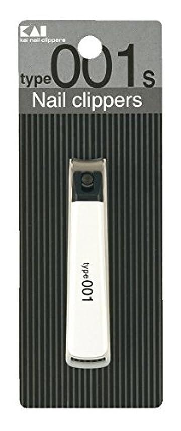 基準中級書く貝印 ツメキリ Type001 S 白 KE0121