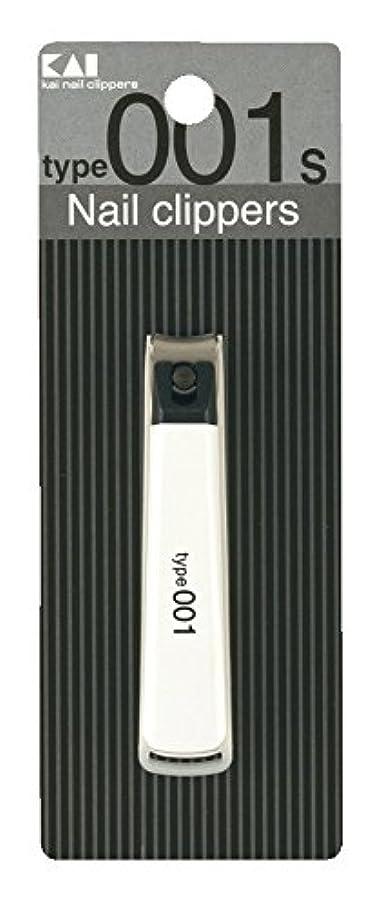 ワークショップクリケット正確に貝印 ツメキリ Type001 S 白 KE0121