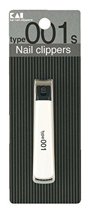 貝印 ツメキリ Type001 S 白 KE0121