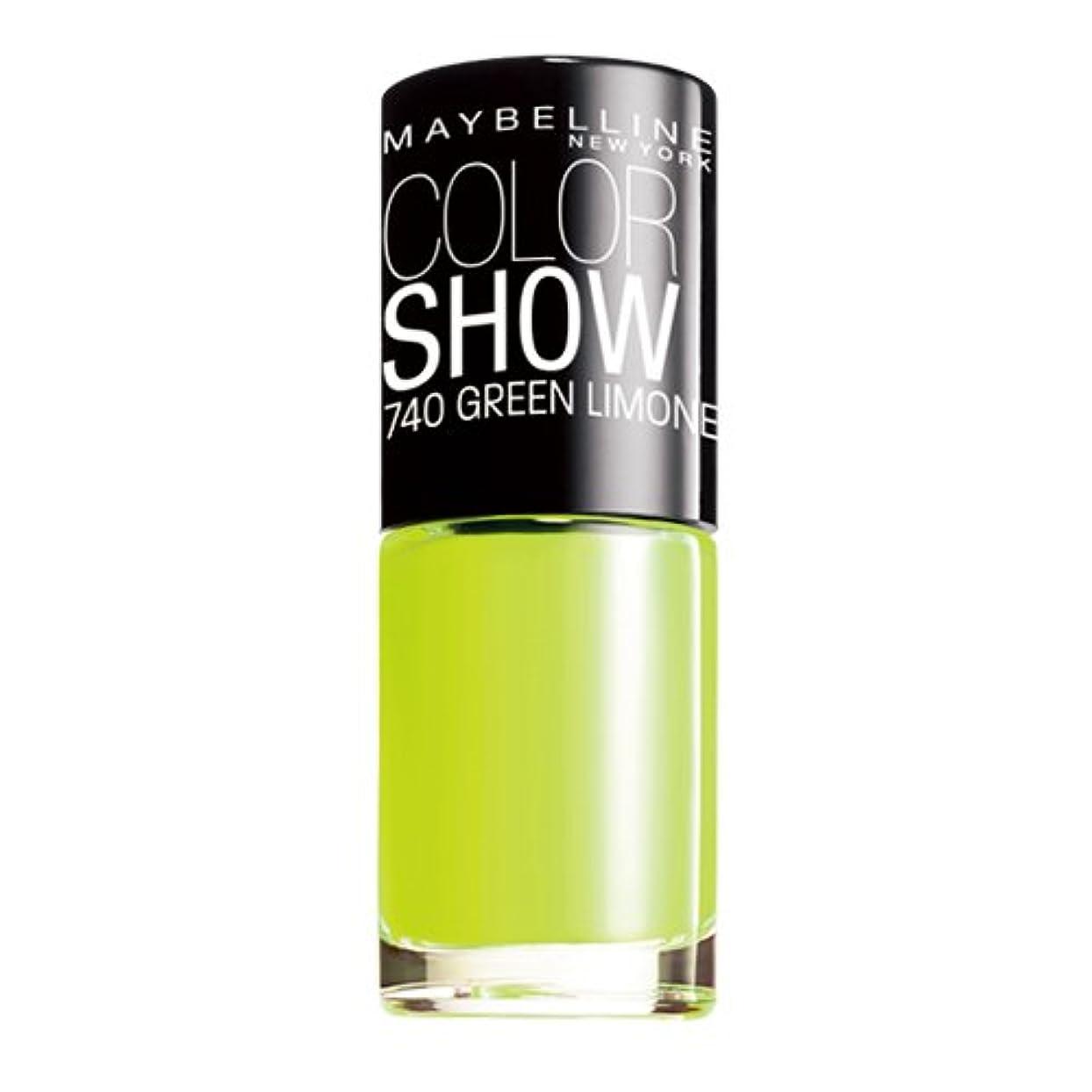 ラバ健康的怒りメイベリン カラー ショー ネイル B 740 グリーン リモーネ