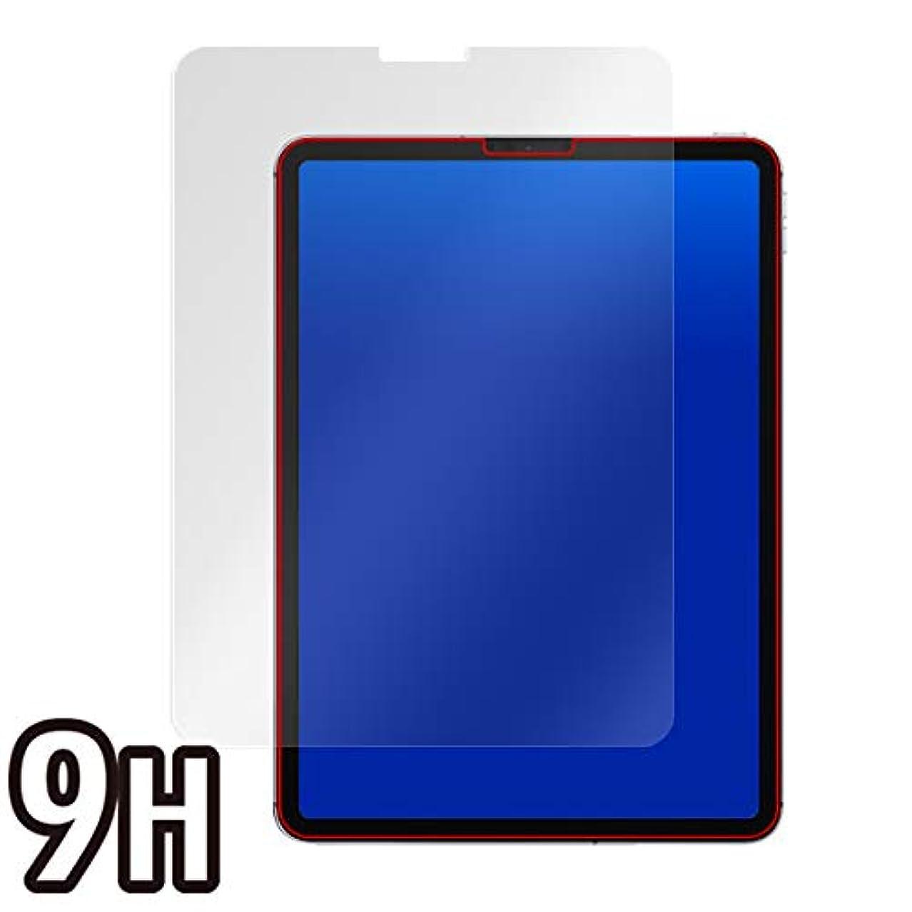 シルク球状盆地iPad Pro 11インチ (2018) 用 高硬度9H素材採用 日本製 傷がつきにくい 低反射保護フィルム OverLay Plus 9H O9HLEIPADPRO112018/F/1